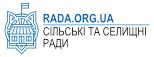 Веб-сайти для сільських та селищних рад України - RADA.ORG.UA