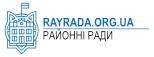 Веб-сайти для районних рад України - RAYRADA.ORG.UA