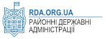Веб-сайти для районних державних адміністрацій України - rda.org.ua