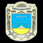 Герб - Баштанський район