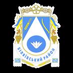 Герб - Біляївський район