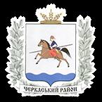 Герб - Черкаський район