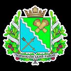 Герб - Чорнобаївський район