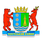 Герб - Хустський район