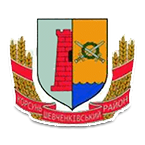 Герб - Корсунь-Шевченківський район