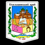 Герб - Козельщинський район
