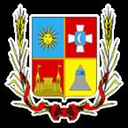 Герб - Немирівський район