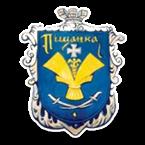 Герб - Піщанський район