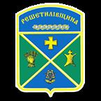 Герб - Решетилівський район