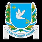 Герб - Саратський район
