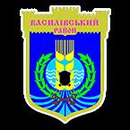 Герб - Василівський район