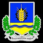Герб - Волноваський район