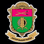 Герб - Запорізький район
