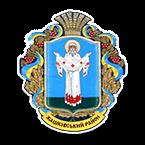 Герб - Жашківський район