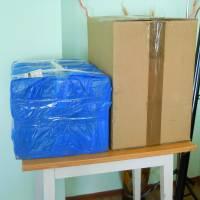 Запаковані апарати