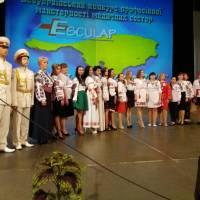 Всеукраїнський конкурспрофесійної майстерності  медичних сестер ESKULAP