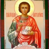 День Святого Пантелеймона, покровителя лікарів! 09.08.2018