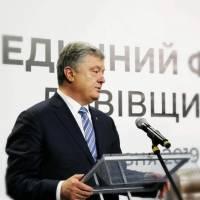 Медичний форум Львівщини 2019 !