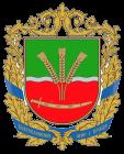 """Комунальне некомерційне підприємство """"Голованівська центральна районна лікарня"""" Голованівської районної ради -"""