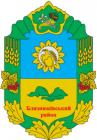 """Комунальне підприємство """"Близнюківська центральна районна лікарня"""" -"""