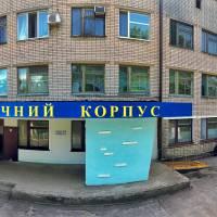 Хірургічний корпус, Адміністрація