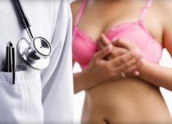 Рак молочної залози - симптоми