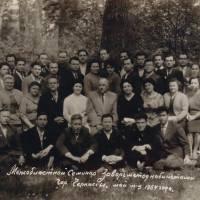 1964 рік Міжобласний семінар зав. оргметодкабінетів (Сокрута В.Є. третій з ліва, нижній ряд)