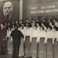 1974 рік. Хор медичних працівників на обласному конкурсі