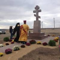 Поклонний хрест