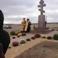 Освячення Поклонного хреста