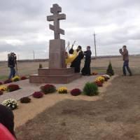 В 2015 році збудовано Поклонний Хрест