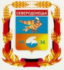 Управління освіти Сєвєродонецької міської військово-цивільної адміністрації Сєвєродонецького району Луганської області -