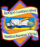 /Files/images/7 emblema.png