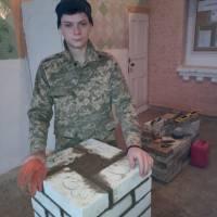 Переможець конкурсу - Бонсевич Олександр