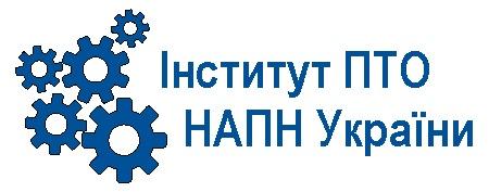 Інститут професійно-технічної освіти НАПН України