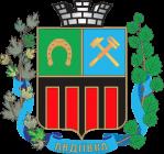 Авдіївське професійно-технічне училище -