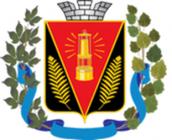 """Державний навчальний заклад """"Мирноградський професійний гірничий ліцей"""" -"""