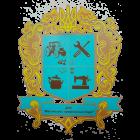 """Державний навчальний заклад """"Малинський професійний ліцей"""" -"""