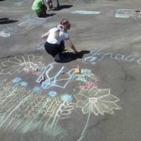 Конкурс малюнка на асфальті