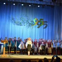 Чернігівському району - 95 років