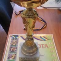 Кубок переможця