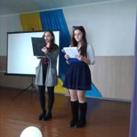 День   Свободи і Гідності в Гончарівській гімназії