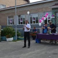 Привітання Гончарівського селищного голови Віталія Рудника