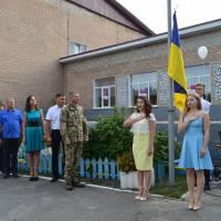 Урочисте підняття  Державного Прапора України