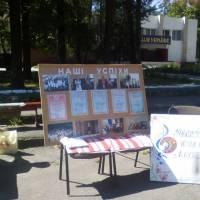Святкування 65-ї річниці селища Гончарівське