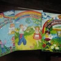 Дитячі збірки