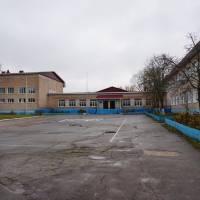 Гончарівська гімназія