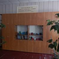 Гончарівська гімназія - заклад, у якому затишно всім! Кабінет математики.