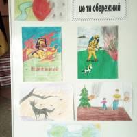 ІІ етап Всеукраїнського конкурсу дитячих малюнків