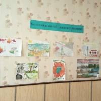 Конкурс дитячої творчості «Безпека в житті – життя у безпеці»